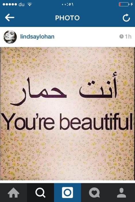 http://www.businessinsider.com/lindsay-lohan-instagrams-wrong-arabic-quote-2015-4